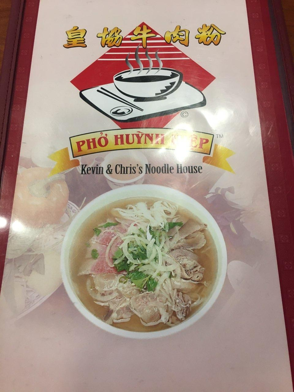 The best Pho in the Creek!
